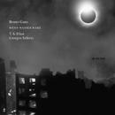 Wenn Wasser wäre - Gedichte von T.S. Eliot und Giorgos Seferis/Bruno Ganz