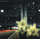 THE BEST OF MINAKO YOSHIDA Anthology '95-'97/吉田美奈子