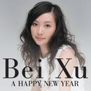 A HAPPY NEW YEAR/ベイ・シュー