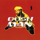 Bushman/Bushman