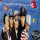 Dans Les Rues D'Ici/Les French Lovers