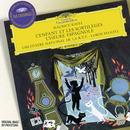 Ravel: L'Enfant Et Les Sortilèges; L'Heure Espagnole (2 CDs)/R.T.F. National Orchestre, Berliner Philharmoniker, Radio-Symphonie-Orchester Berlin, Lorin Maazel