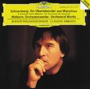 シェーンベルク:<ワルシャワの生き残り>/ヴェーベルン:管弦楽作品集/Wiener Philharmoniker, Claudio Abbado