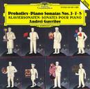 Prokofiev: Piano Sonatas Nos. 3, 7 & 8/Andrei Gavrilov
