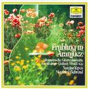 ロドリーゴ:アランフエス協奏曲、他/Narciso Yepes, Siegfried Behrend
