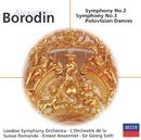 ボロディン:交響曲第2・3番 他/London Symphony Orchestra, Jean Martinon, Sir Georg Solti, L'Orchestre de la Suisse Romande, Ernest Ansermet