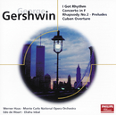 Gershwin: I Got Rhythm/Piano Concerto in F/Rhapsody No.2, etc./Werner Haas, Orchestre National de l'Opéra de Monte-Carlo, Edo de Waart, Eliahu Inbal