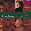 ラフマニノフ:歌曲集/Elisabeth Söderström, Vladimir Ashkenazy