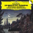 ベルリオ-ズ:歌曲集<夏の夜>/Kiri Te Kanawa, Jessye Norman, Orchestre de Paris, Daniel Barenboim