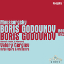 ムソルグスキー:歌劇<ボリス・ゴドゥノフ>/Nikolai Putilin, Vladimir Vaneev, Chorus of the Kirov Opera, St. Petersburg, Orchestra of the Kirov Opera, St. Petersburg, Valery Gergiev