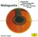 マラゲーニャ/スペイン・ギター名曲集/Narciso Yepes