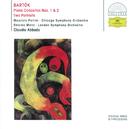 バルトーク:ピアノ協奏曲第1/2番、他/Maurizio Pollini, Claudio Abbado