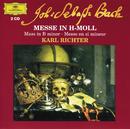 Bach: Mass in B minor/Münchener Bach-Orchester, Karl Richter