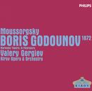 ムソルグスキー:ボリス・ゴドゥノ/Evgeny Nikitin, Kirov Orchestra, St Petersburg, Valery Gergiev