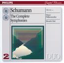 Schumann: The Symphonies (2 CDs)/Wiener Philharmoniker, Riccardo Muti