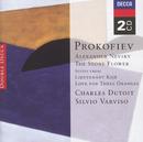 Prokofiev: Alexander Nevsky; The Stone Flower; Lieutenant Kijé etc./Orchestre Symphonique de Montréal, Charles Dutoit, L'Orchestre de la Suisse Romande, Silvio Varviso