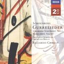 シェーンベルク:グレノウタ/シャイー/Deutsches Symphonie-Orchester Berlin, Riccardo Chailly