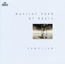 Musical Book of Hours/Pomerium