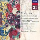 Mahler: Das klagende Lied; Rückert-Lieder; Kindertotenlieder; Lieder eines fahrenden Gesellen etc./Brigitte Fassbaender, Deutsches Symphonie-Orchester Berlin, Riccardo Chailly
