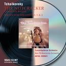 Tchaikovsky: The Nutcracker; Suites Nos.3 & 4 (2 CDs)/Royal Concertgebouw Orchestra, New Philharmonia Orchestra, Antal Doráti