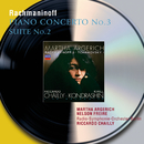 Rachmaninov: Piano Concerto No.3; Suite No.2 for 2 Pianos/Martha Argerich, Nelson Freire, Radio-Symphonie-Orchester Berlin, Riccardo Chailly