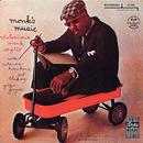 モンクス・ミュージック+2/Thelonious Monk