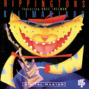 キリマンジャロ (feat. Russ Freeman)/The Rippingtons