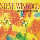 トーキング・バック・トゥ・ザ・ナイト/Steve Winwood