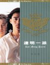 Zhen Jin Dian - Tat Ming Pair/Tat Ming Pair
