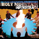 The Holy Mountain (Original Motion Picture Soundtrack)/Alejandro Jodorowsky