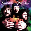 サンタナ・ブラザーズ/Santana