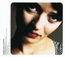 L'Eccezione/Carmen Consoli