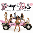 Don't Cha (Remixes) (International Version)/The Pussycat Dolls