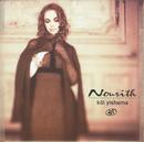 Kol Yishama/Nourith Sibony