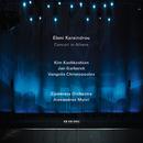 コンサート・イン・アテネ/Eleni Karaindrou, Jan Garbarek, Kim Kashkashian, Vangelis Christopoulos