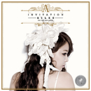 Invitation/Ailee