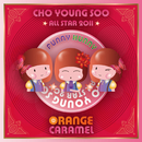 Cho Young Soo All Star/ORANGE CARAMEL