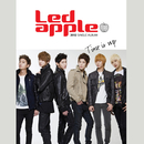 Time Is Up/Ledapple