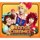 A-Ing/Orange Caramel