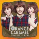 Shanghai Romance/Orange Caramel