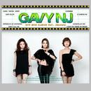 Gavish/Gavy Nj