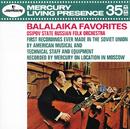 バラライカの饗宴/Osipov State Russian Folk Orchestra, Vitaly Gnutov