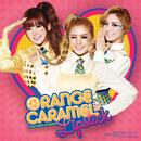 リップスティック/Orange Caramel
