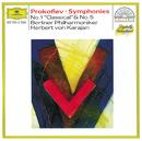 """Prokofiev: Symphonies Nos.1 """"Classical"""" & 5/Berliner Philharmoniker, Herbert von Karajan"""