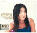 Lian Ai Qing Se New Songs + Greatest Hits/Hui Lin Chen