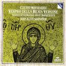 Monteverdi: Vespers of the Blessed Virgin/English Baroque Soloists, John Eliot Gardiner