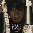 """C'est La """"V""""/Van Ness Wu"""