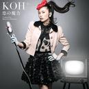 恋の魔力/KOH+