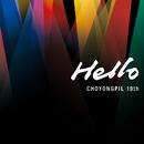 Hello/Yong Pil Cho