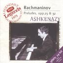 ラフマニノフ:前奏曲集/Vladimir Ashkenazy